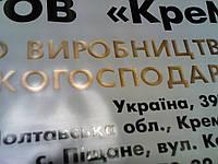 """Печать на белых пакетах 30х40 с вырубной ручкой типа """"банан"""", ПВД 50 mk"""