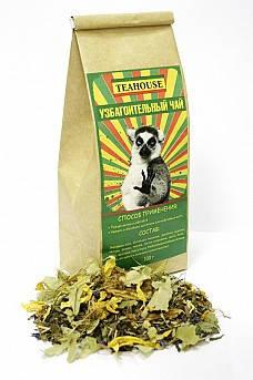 Чай Узбагоительный чай 100 г