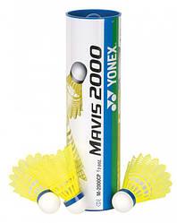 Волан Yonex Mavis 2000 yellow-slow (зеленый)