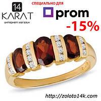 Золотое кольцо с гранатом и бриллиантами 0.16 карат