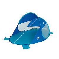 Пляжная палатка High Peak Calobra (Blue/Turquoise), фото 1