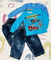 Комплект на мальчика. Кофта и джинсы на мальчика.  68-74