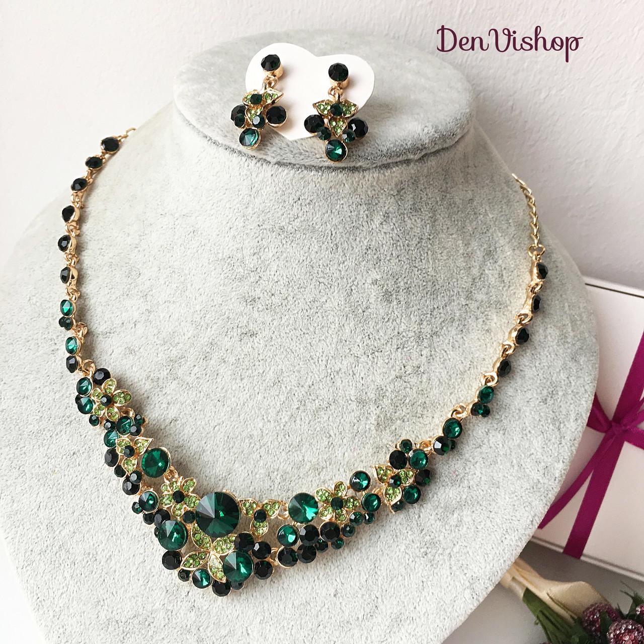 """Набор """"Рина"""" серьги и ожерелье, зелёный цвет."""