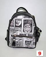 Женский рюкзак черного окраса