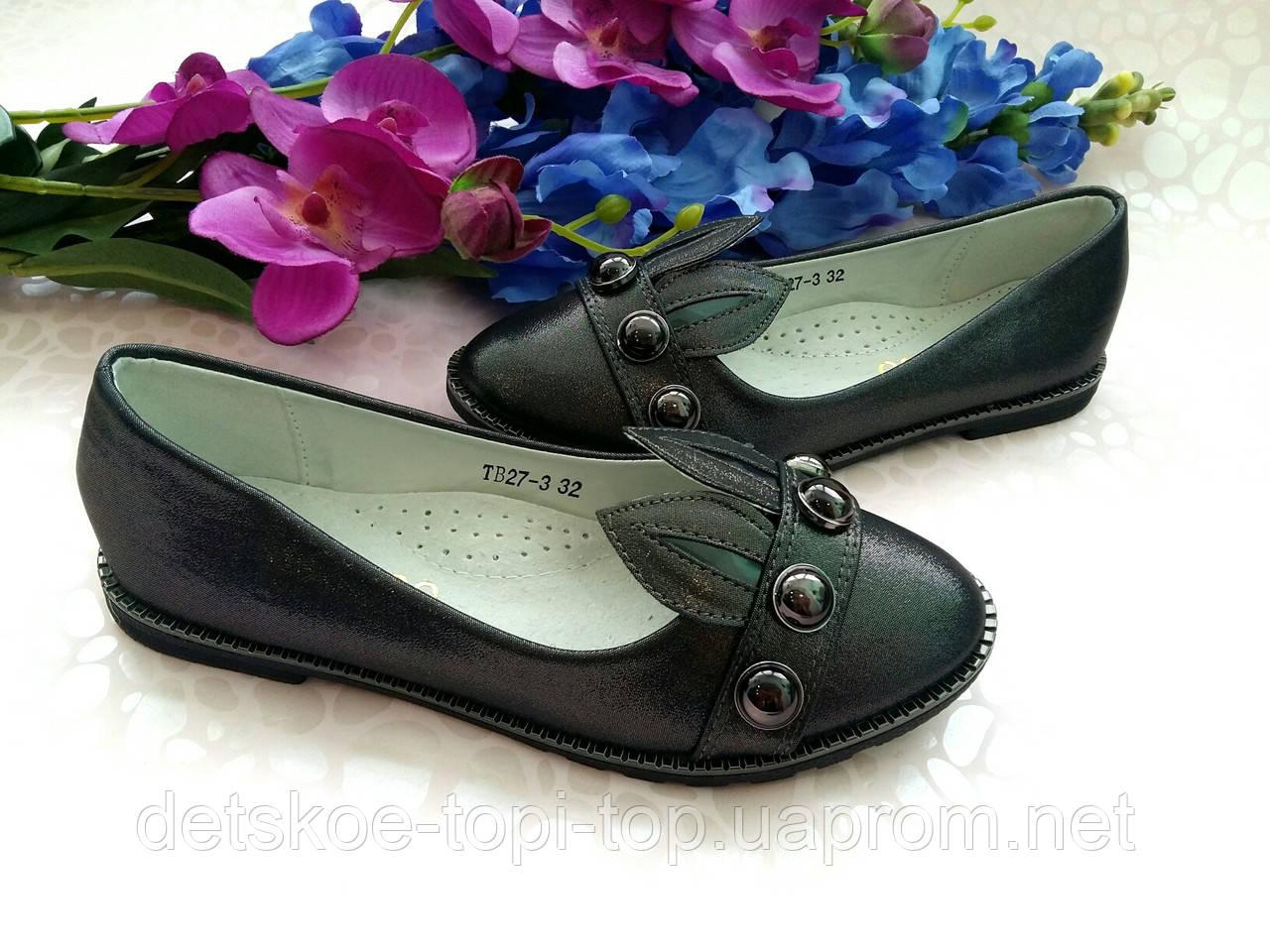 Очень красивые туфли для девочки, размер 31,34,35,36