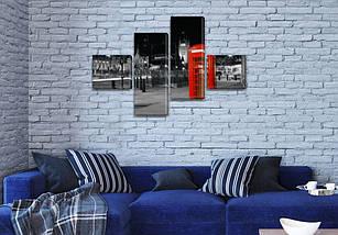 Картины на стену купить модульные, на Холсте син., 60x85 см, (18x20-2/50х18-2), фото 2