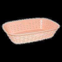 Хлебная корзина под ротанг оранжевая