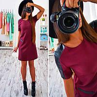"""Женское платье свободного кроя с кожаными вставками  ( жіноче плаття ) """"Виктория"""" 3 цвета, фото 1"""