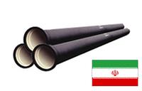 "Hanyco ""Хамун Найзе"" (Иран) Ду150 Tyton"