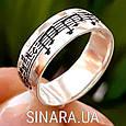Серебряное кольцо с нотами Соната - Серебряное кольцо Ноты, фото 9