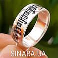 Серебряное кольцо с нотами Соната - Серебряное кольцо Ноты, фото 8