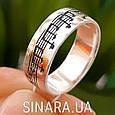 Серебряное кольцо с нотами Соната - Серебряное кольцо Ноты, фото 7