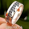 Серебряное кольцо с нотами Соната - Серебряное кольцо Ноты, фото 6