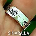 Серебряное кольцо с нотами Соната - Серебряное кольцо Ноты, фото 5