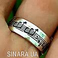 Серебряное кольцо с нотами Соната - Серебряное кольцо Ноты, фото 4