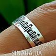 Серебряное кольцо с нотами Соната - Серебряное кольцо Ноты, фото 3