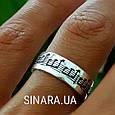 Серебряное кольцо с нотами Соната - Серебряное кольцо Ноты, фото 2