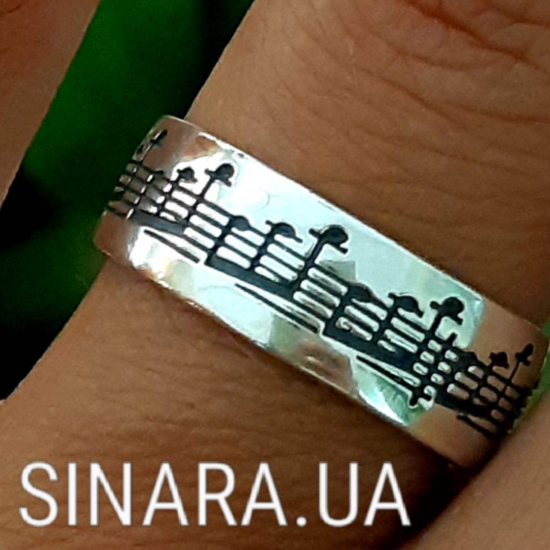 Серебряное кольцо с нотами Соната - Серебряное кольцо Ноты