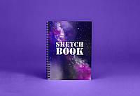 Sketchbook Cosmos Скетчбук Космос белые листы на пружине 90г kosmos