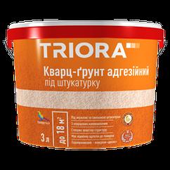 Кварц-адгезійний грунт під штукатурку Triora, 10 л