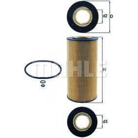 Фильтр маслянный MB MAN TGA 51055006073
