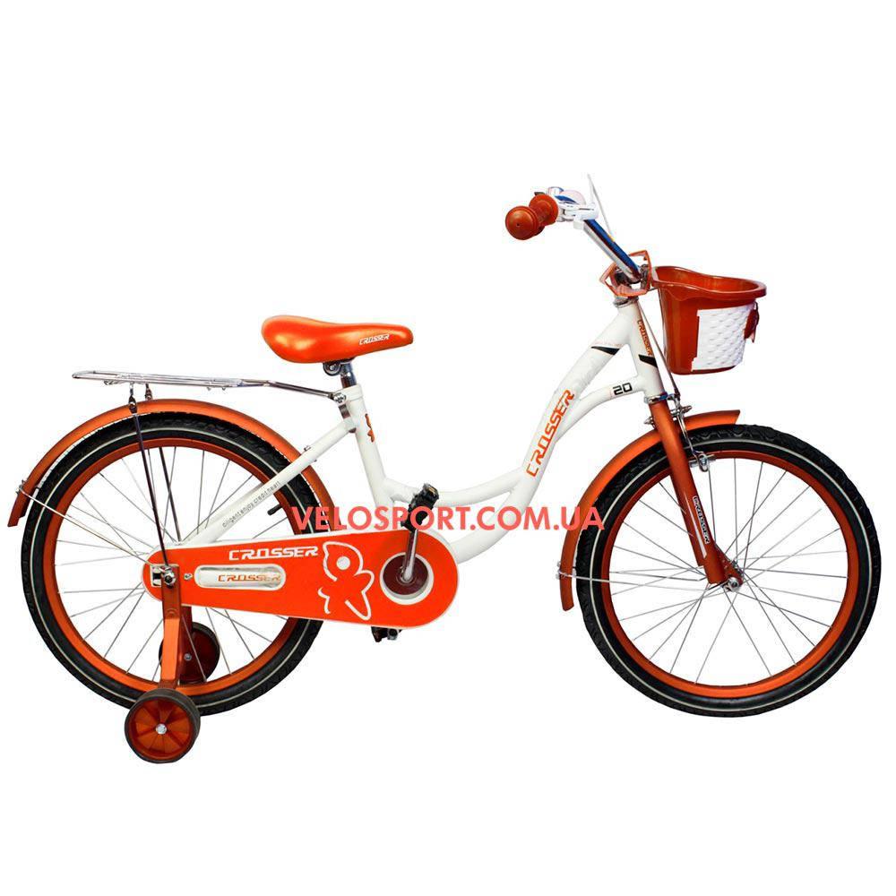 Детский велосипед Crosser JK 703 20 дюймов оранжевый