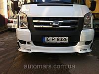 Накладка на передний бампер DRL Ford Transit (2003+)
