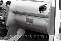 Бардачок Volkswagen Caddy крышка бардачка Кадик