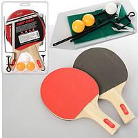 Игровой набор деревянных ракеток 2 штуки с шариками и сеткой для настольного тенниса 0219