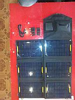 Портативная солнечная панель, фото 1