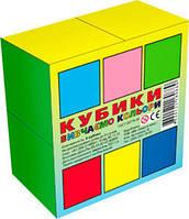 Кубики 4 шт. УЧИМ ЦВЕТА