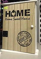 Ключница деревянная Home