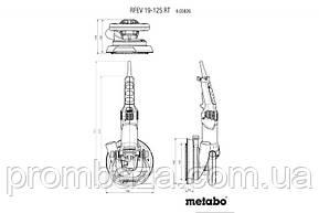 Обдирочная машина Metabo RFEV 19-125 RT, фото 2