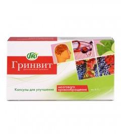 Капсулы для улучшения мозгового кровообращения - Грин-Виза, Украина // Для покращення мозкового кровообігу