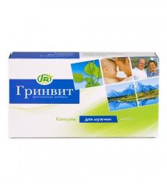 Капсулы для мужчин - Грин-Виза, Украина // Капсули для чоловіків  Грін - Віза , Україна