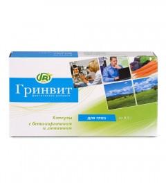 Капсулы для глаз - Грин-Виза, Украина // Капсули для очей  Грін - Віза , Україна