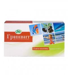 Омега-комплекс - Грин-Виза, Украина // Грін Віза , Україна