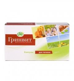 Капсулы для печени - Грин-Виза, Украина // Капсули для печінки - Грін Віза , Україна