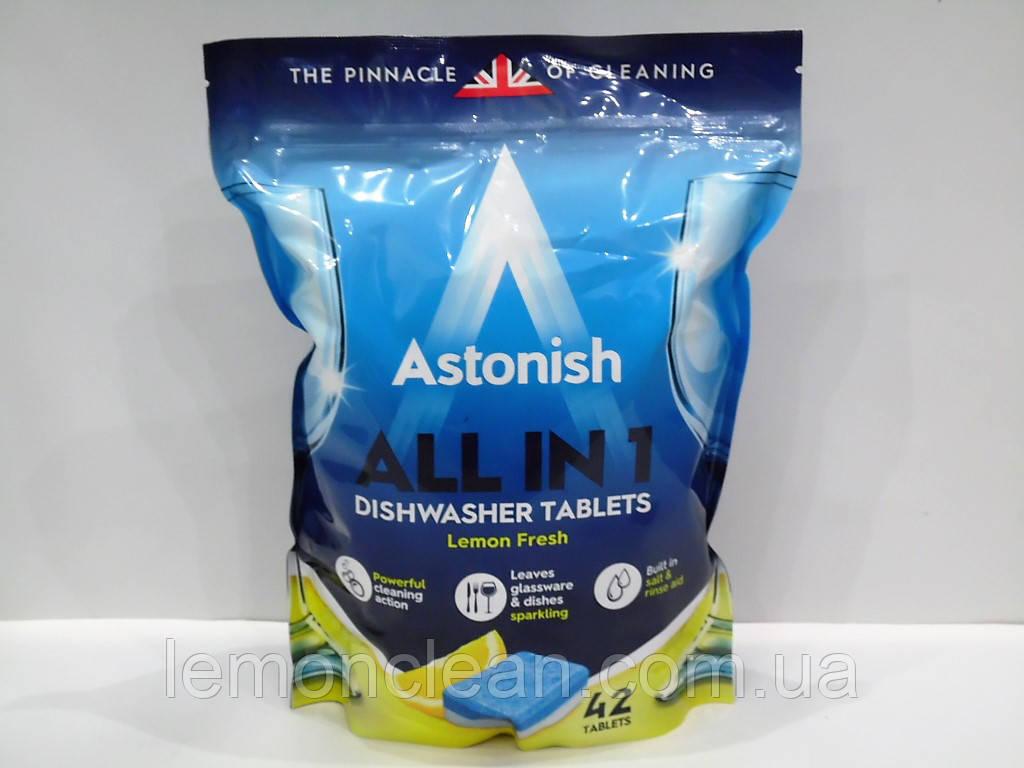 Таблетки для посудомоечных машин Astonish Всё в одном 42шт