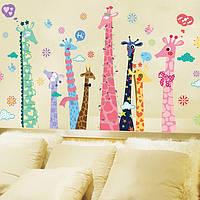 Наклейка виниловая Разноцветные Жирафы, фото 1