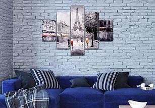 Картина  модульная Прогулки по Парижу на Холсте син., 65x100 см, (25x18-2/45х18-2/65x18), фото 3