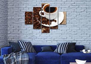 Картина  модульная Кофе для шефа, на Холсте син., 65x100 см, (25x18-2/45х18-2/65x18), фото 3