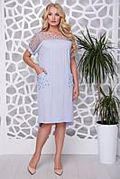 Платье оформленное сеткой с жемчугом
