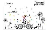 Наклейка виниловая Девушка на велосипеде с одуванчиками, фото 1
