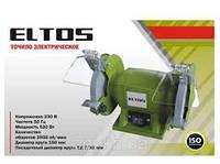 Точило электрическое ТЭ-150