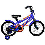 Детский велосипед Crosser JK 711 20 дюймов синий
