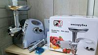 Мясорубка PROMOTEC PM-1054 2600 Вт + насадка для томатов