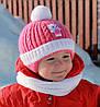 Китти, зима. Внутри плюшевый мех. р.40-44 (3-9 мес) Белый, клубника, лиловый, сирень