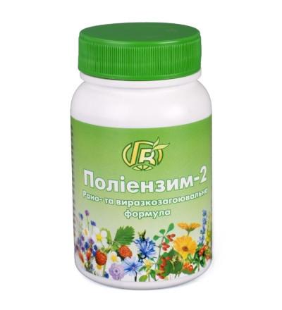 Полиэнзим-2   140 г - рано и язвозаживляющая формула - Грин-Виза, Украина // Формуля для заживлення ран та язв