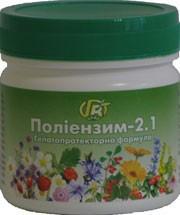 Полиэнзим - 2.1  - 280 г  -  гепатопртекторная формула - Грин-Виза // Гепатопротектор  для печінки та жовчного